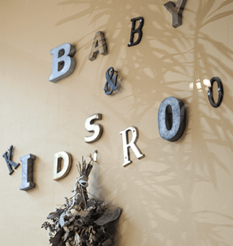 [世田谷駅前の美容室 Cir-cle] お子様連れ歓迎 3世代で寛げるアットホームな美容院